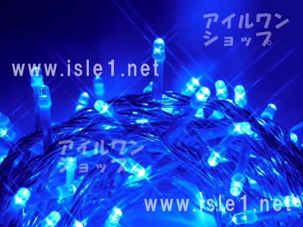 新 追加延長用 100球透明色コード(ブルー)