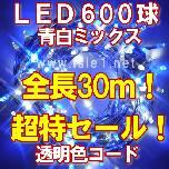 """���� �����F���� LED600��(�""""�Я��)1�l1�Œ���"""