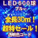 ���� �����F���� LED600��(�u���[)1�l1�Œ���
