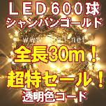 ���� �����F���� LED600��(������G)1�l1�Œ���