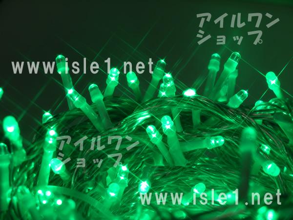 超特 透明色コード LED600球(グリーン)1人1個限定