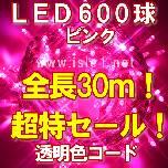 ���� �����F���� LED600��(��ݸ)1�l1�Œ���