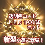 �V�^LED��Г����F���� LED1000��(�����ݺް���)