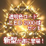 �V�^LED��Г����F���� LED2000��(�����ݺް���)