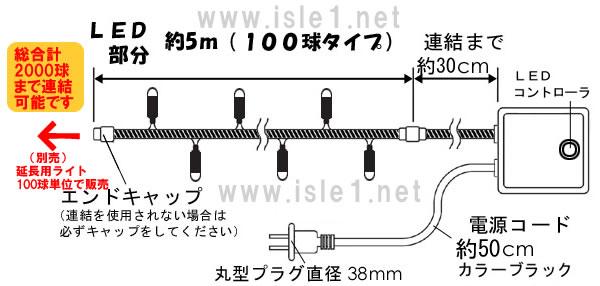新LEDイルミネーション電飾100球(シャンパンゴールド
