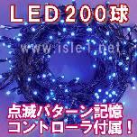 LED�C���~�l�[�V�����d�� 200���i�u���[�j