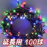 �lj������pLED�C���~�l�[�V����100��(4�F��)