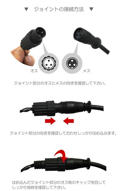 新 LEDライト2分配コード(黒コード)