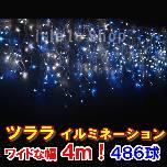 """�V�^LED486�� �c�����C���~�l�[�V�����i�""""�MIX�j"""