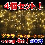 �V�^LED486�� ��ײ��Ȱ��݁i������G�j�~4��set