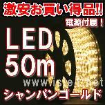 ���ʾ�� LED�`���[�u���C�g50���i�����݂f