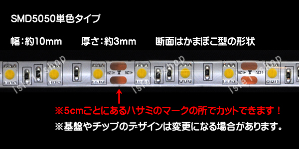 【SMD5050超高輝度LEDテープライト5mシャンパンゴールド】