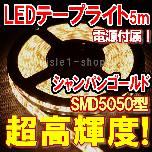SMD5050 �����P�xLED�e�[�v���C�g(5��)�����ݺް���