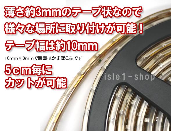 SMD5050 ロング10mLEDテープライト(ブルー)