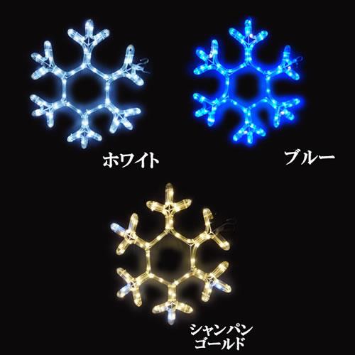 販売終了-LEDモチーフ 雪の結晶