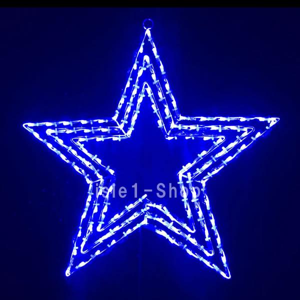 LEDトップスター(点滅コントローラ付)ブルー